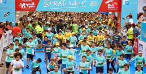 Source: page Facebook de Beirut Marathon Association